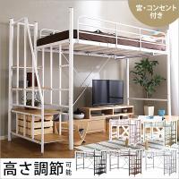 北海道・沖縄・離島へのお届けは、別途送料が発生する場合がございます。  【商品について】 階段付き ...