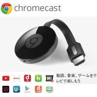 グーグル クロムキャスト2 Google Chromecast クロームキャスト ワイヤレス ディスプレイアダプタ HDMI 2.4GHz 5GHz Wi-Fi ストリーミング 音楽 動画 映像 HDMI