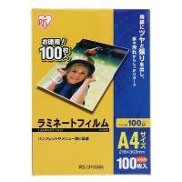 商品説明 ブランド アイリスオーヤマ(IRIS OHYAMA) 製品型番 LZ-A4100 サイズ ...