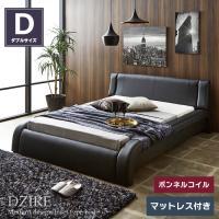高級感を感じさせるレザー張りのベッド+マットレスのご提案です。マットレスがフレームの中に納まるインセ...