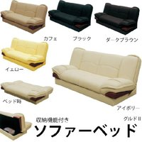 【予約販売】入荷時期はカラー選択にてご確認ください。● ベッド時には、幅118×長さ185cmとセミ...