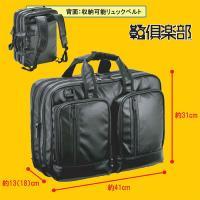 ビジネスバッグ メンズ 軽量 ショルダー付き 通勤バッグ ブリーフケース ビジネスリュック 3way PC対応 B4F マチ拡張 #26566