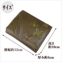 野村修平 一華(いちか) 2つ折り財布(ボックス型小銭入れ) 80091