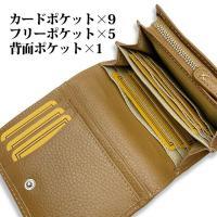 レディース財布/ヤマモトカンサイ 中ファスナーソフト牛革折財布