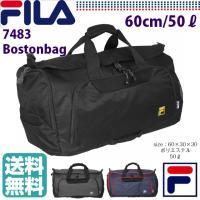 ボストンバッグ 旅行/FILA フィラ リムシリーズ 2way ボストンバッグ 60cm 50L/7...