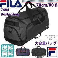 ボストンバッグ 旅行/FILA フィラ リムシリーズ 2way ボストンバッグ 70cm 80L/7...