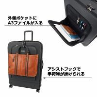 送料無料 シフレ エスケープ YU1803TS ブラック レインカバープレゼント 4輪キャスター ソフトスーツケース