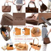 ユリカ レディース ハンドバッグ 本革 レザー 日本製 手提げ(小) eureka leather craft メンズ