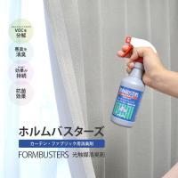 商品の詳細【成分】 酸化チタン混合物【内容量】300ml(約370回スプレーできます)【使用量の目安...