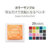内容量 4ml(1度塗りではがき1.5枚分)  用途 実際の色や質感、下地との相性をご確認ください ...