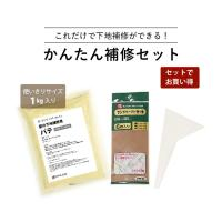商品の詳細  配送について ※北海道・沖縄・離島につきましては別途送料となります。 ご注文いただいた...
