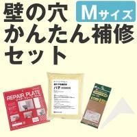 商品の詳細配送について※北海道・沖縄・離島につきましては別途送料となります。ご注文いただいた時点で送...