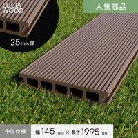 商品品番:lw-145-ka lw-145-an