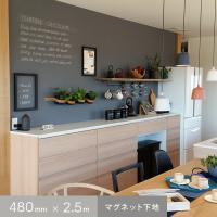 ワンダーペーパー・マグネット 480mm×2.5m__wp-mg25  ペイント 壁紙 黒板 塗料 ...