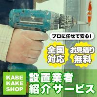 システムの都合上1円と表記されていますが、無料サービスとなります。  ★クレジットカードで決済される...
