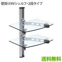壁掛けシェルフ 棚 2段タイプ TVセッターシェルフ PL112