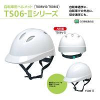DICヘルメットは【作業用ヘルメット-保安帽-保護帽-防災用ヘルメット-災害対策用ヘルメット、PC樹...