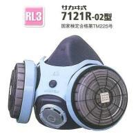 興研の7121R型防じんマスクは、RL3クラス最軽量158g(興研製)、アスベスト除去作業用マスクの...