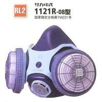 興研の1121R型防じんマスクは、呼吸が楽なダブルフィルタタイプの保護マスクです、Sサイズ面体もあり...