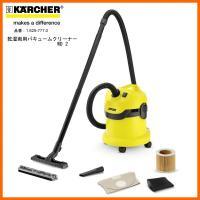 乾湿両用バキュームクリーナー WD 2  液体も乾いたゴミも吸い取れる乾湿両用の掃除機です。低消費電...