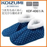ヒーターが冷えやすい足の指先までカバー、つま先まで暖かい  カバー材質:ポリエステル100%  ヒー...
