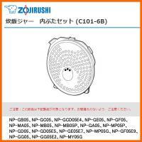 ■部品番号:C101-6B [C1016B] ■対象商品: ご注意:この部品は下記製品が対象となりま...