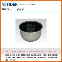 ■部品コード:JKD1116 ■対象商品: ご注意:この部品は下記製品が対象となります。お間違えのな...