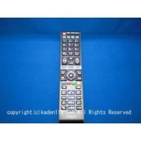 2008年発売 日立のWoooプラズマテレビの 【HR02シリーズ】の純正リモコンになります。 リモ...