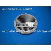 日立サイクロン掃除機の BフィルタークミCV-SA700-013になります。 ・CV-S100J ・...