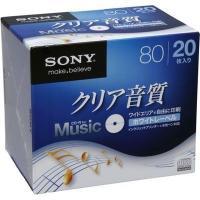 ●ソニー CD-R・RW 20CRM80HPWS
