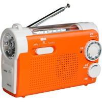 ●商品名:手回し充電ラジオライト