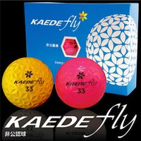 KAEDEボールシリーズに驚愕の飛距離を実現させた非公認球が誕生しました!!! 世界の空力学研究者が...