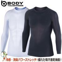 素 材 ポリエステル95%・ポリウレタン5% サイズ  S(胸囲:80-88cm 身長:155-16...