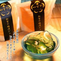 お歳暮ギフトに人気♪ 限定スイーツ 地元「金沢」を 代表する梅酒 加賀梅酒を使用。 金沢らしく金箔を...
