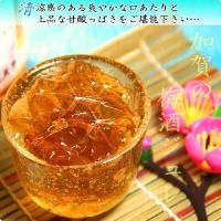 ※北海道、沖縄離島は別途送料が掛かります。  地元「金沢」を代表する梅酒加賀梅酒を使用。 金沢らしく...