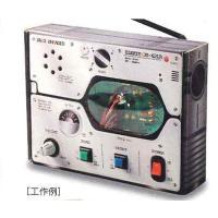 半田付け不要のFMラジオキットでオートスキャン機能搭載。受信周波数/70-94Mhz<BR&g...