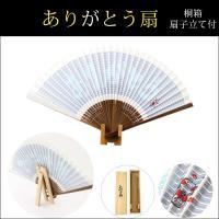 ●商品仕様●  ■商品内容:竹製の扇子スタンド、扇子ケース、桐箱付 ■扇子サイズ:長さ:約230mm...