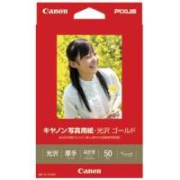 PIXUSインクジェットプリンタ用写真用紙(光沢紙)のミドルグレードに位置付けられる製品。 サイズ:...