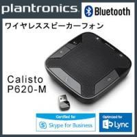 通信規格:Bluetooth Ver2.1 + EDR 準拠 使用範囲:半径約50m ※ 通話時間:...