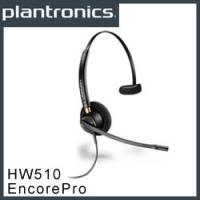 「HW251N」のメーカー推奨代替モデル  ・片耳オーバーヘッドタイプ ・周囲の騒音を低減するノイズ...