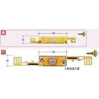シャッターの鍵 取替 交換用です。  ■メーカー:東洋シャッター ■アームサイズ:伸 340mm /...