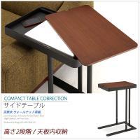 【送料無料】 サイドテーブル 木製 収納付き  ■サイズ 横幅 500 × 奥行 300 × 高さ ...