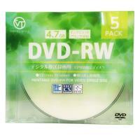 DVD-RW CPRM 録画用  5P インクジェットプリンタ対応(ホワイト)