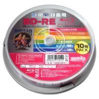 繰り返し録画用25GBブルーレイディスク