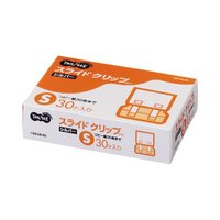 【商品名】 (まとめ) TANOSEE スライドクリップ S シルバー 1箱(30個) 【×5セット...