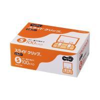 【商品名】 (まとめ) TANOSEE スライドクリップ S シルバー 1箱(100個) 【×2セッ...