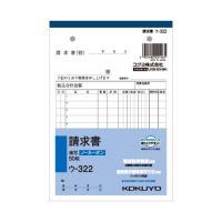 【商品名】(まとめ) コクヨ NC複写簿(ノーカーボン)請求書 B6タテ型 2枚複写 12行 50組...