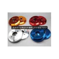 【商品名】 パレット MK21S アルミ ハブ/ドラムカバー リアのみ カラー:ヘアライン (シルバ...