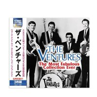 ベンチャーズがまだ日本でヒットする前のレアな作品から、日本でもお馴染みの大ヒットナンバーまで名曲、名...