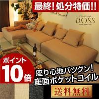 特徴 フルサイズの本格ソファー! 高級感のあるどっしりとしたデザイン 座面には羽毛+シリコンフィル+...
